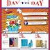 عروض دي تو دي الامارات Day to Day Offers 2018 يوم الإثنين 30 أبريل