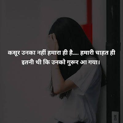 whatsapp dp images in hindi download funny