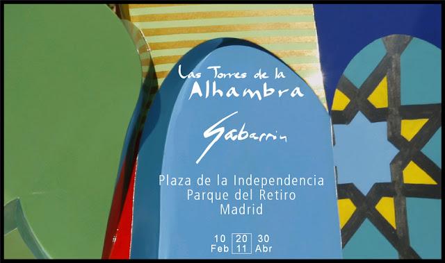 Exposicion Las torres de la Alhambra en el Parque del Retiro