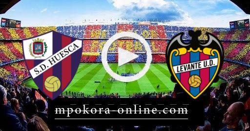 مشاهدة مباراة ليفانتي وهويسكا بث مباشر كورة اون لاين 02-04-2021 الدوري الإسباني