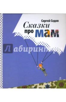 Книги для чтения читать на выбор