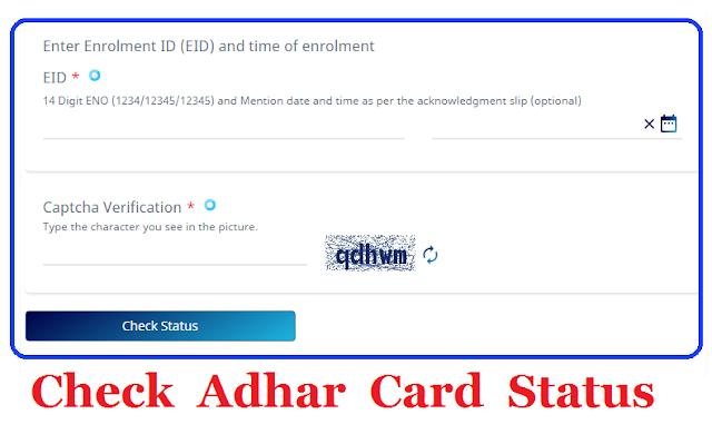 Adhar Status