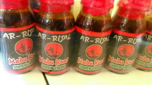 Jual Madu Ar-rijal Obat Kuat Herbal Super Tonik Surabaya.