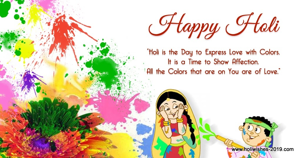 Happy Holi 2019 Hindi Status Shayari For Facebook Whatsapp Happy