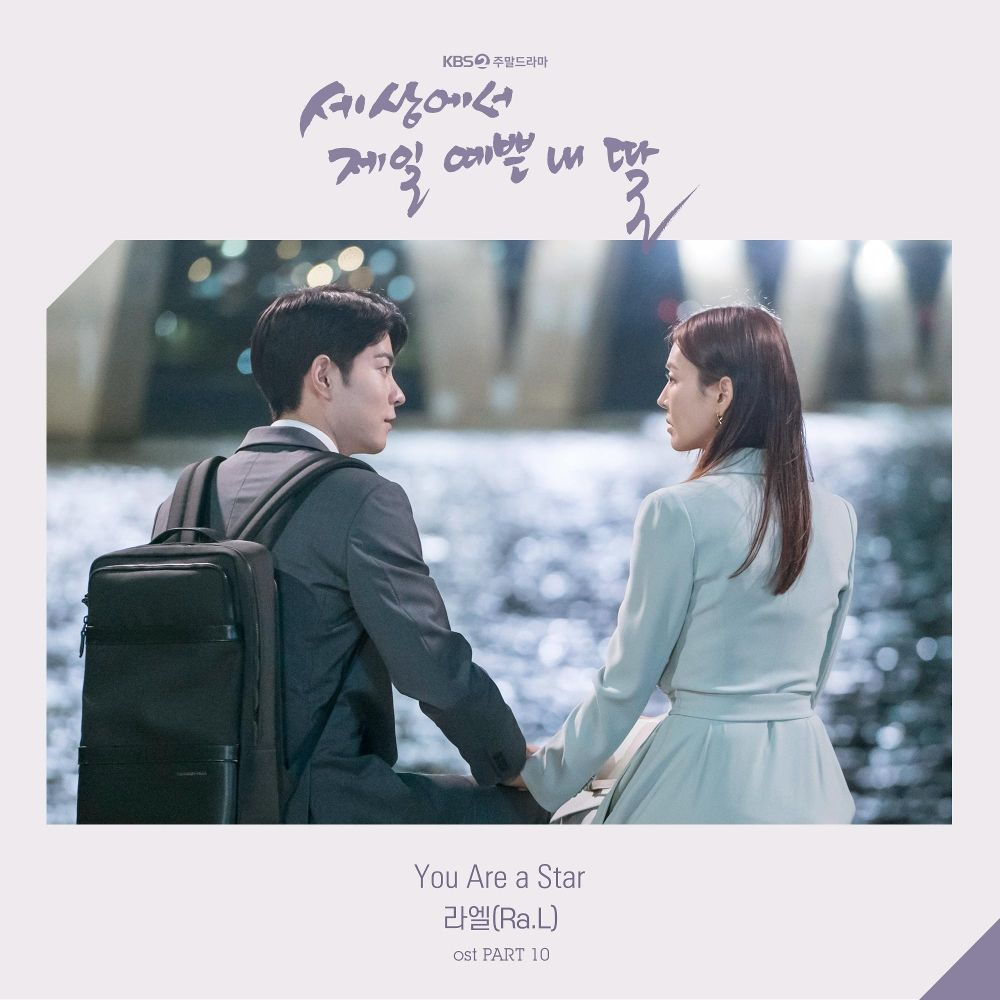 Ra.L – Mother of Mine OST – Part.10