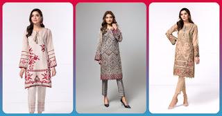 Jazmin Festive Eid Lawn 2020 | get Stylish and Comfortable