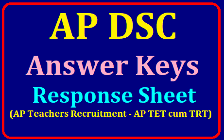 AP Special DSC (SA Teacher Posts - AP TET cum TRT), Answer Keys, Response Sheet 2019 /2019/07/ap-dsc-answer-keys-of-ap-teachers-recruitment-and-ap-tetcumtrt-response-sheets.htmlap-special-dsc-sa-teacher-posts-ap-tet.html