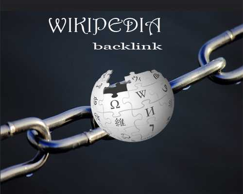 backlink wikipedia
