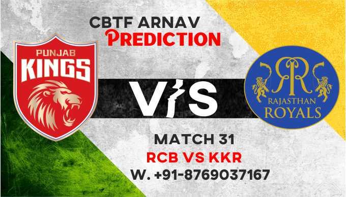 IPL 2021 Rajasthan vs Punjab 32nd Match 100% Sure Match Prediction Today Tips