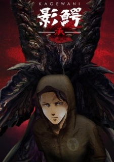 Kagewani: Shou Batch Subtitle Indonesia