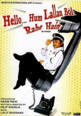 Hello Hum Lallann Bol Rahe Hain 2010 Full Hindi Movie Download