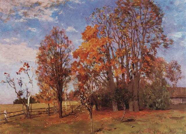 Исаак Ильич Левитан - Осень (2). 1896