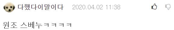 이 이미지는 대체 속성이 비어있습니다. 그 파일 이름은 20210508182448.png입니다