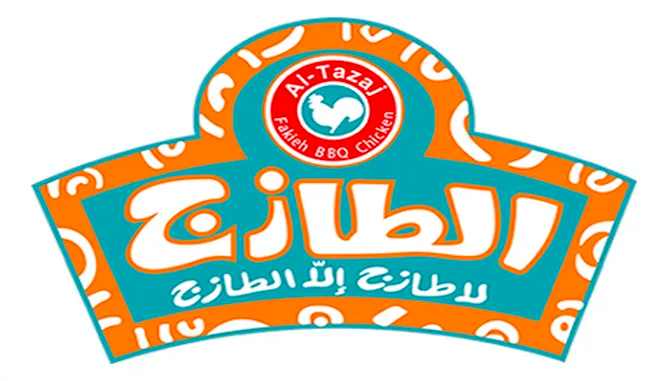 تعلن شركة مطاعم الطازج في الاردن عن حاجتها الى الشواغر التالية في عمان  والعقبة
