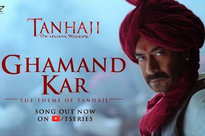 Ghamand Kar Lyrics in Hindi