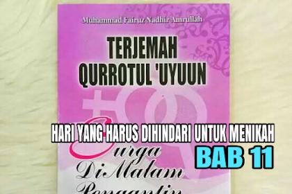 TERJEMAH KITAB QURROTUL UYUN BAB 11
