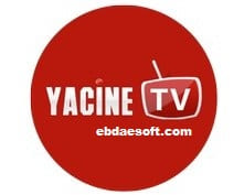 تحميل تطبيق Yacine TV لمشاهدة المباريات كرة القدم 2021