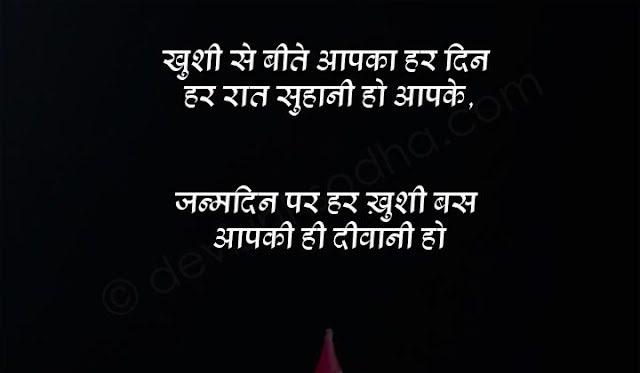 happy birthday quotes for father