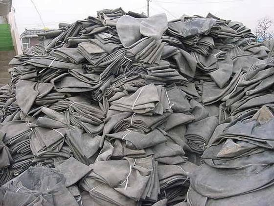 Haider Company Pakistan: Used Butyl Inner Tube Scrap Products from