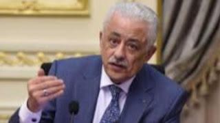 الأن بث مباشر متابعة تفاصيل الاعلان عن نظام العام الدراسى الجديد 2020-2021 في مصر بقرار وزارة التربية والتعليم