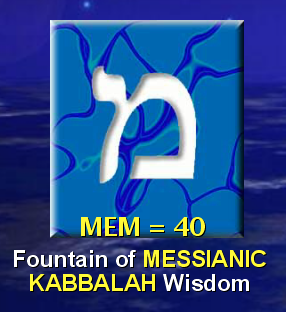 The messianic kabbalah revolution know and understand for Ocean bed meaning