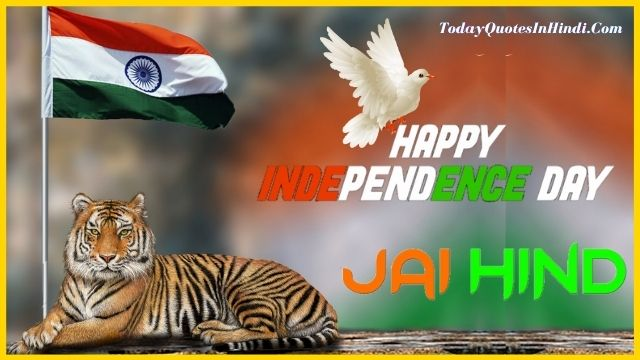 independence day 2 line status in hindi