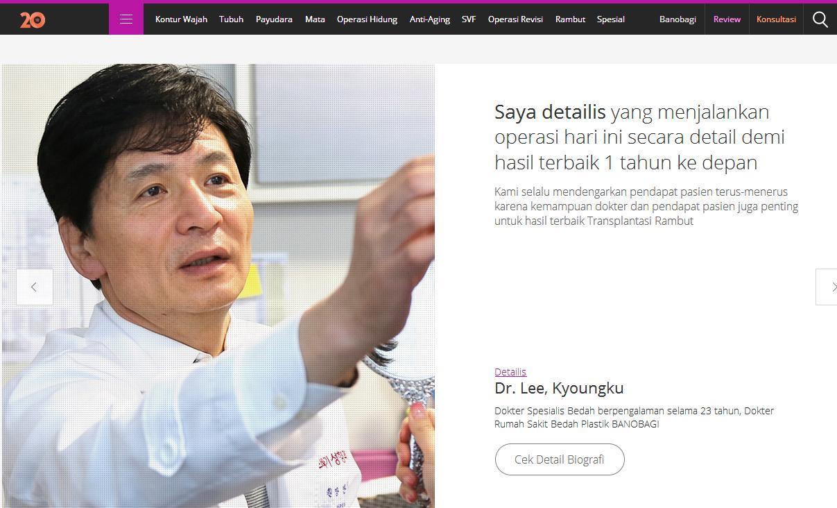 banobagi tempat operasi plastik terbaik di korea selatan