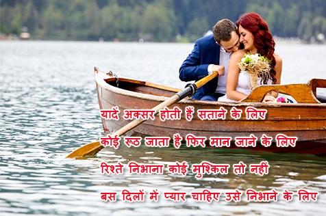 Yaade Akshar Hoti He रोमांटिक शायरी - Romantic Shayari