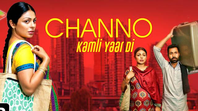 Channo Kamli Yaar Di (2016) Punjabi Movie 720p BluRay Download
