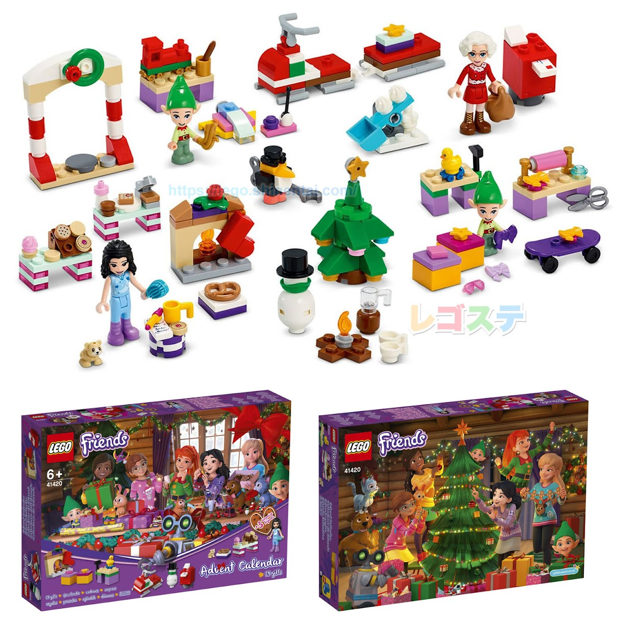 LEGO 41420 フレンズ 2020 アドベントカレンダー:LEGO Friends 2020 Advent Calendar