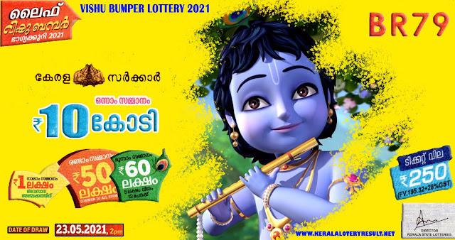 Kerala VISHU Bumper BR 79 Lottery 2021  : kerala lottery VISHU bumper br 79 2021