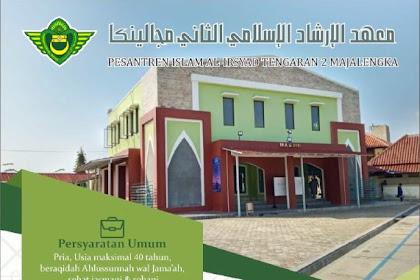 Lowongan Pekerjaan Staf IT di Pesantren Islam Al-Irsyad Tengaran 2 Majalengka