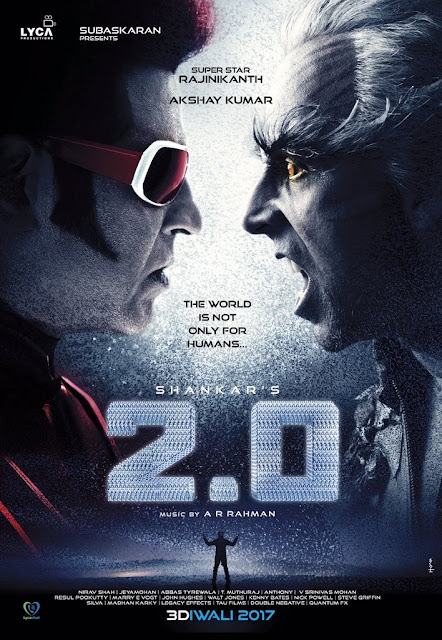 2.0 poster - 2 point 0