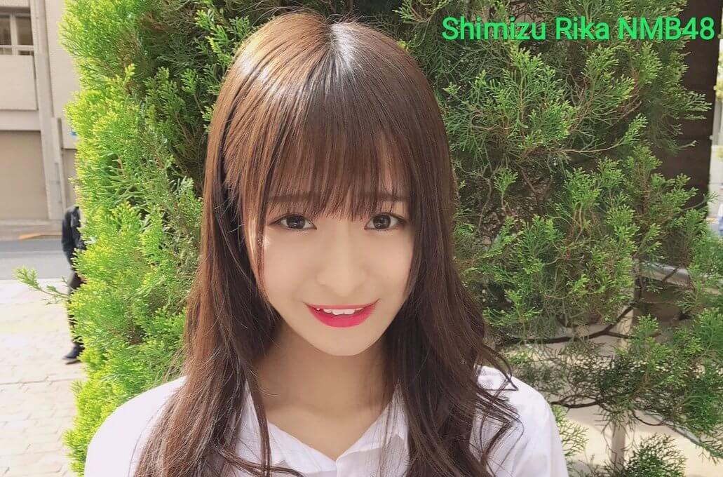biodata fakta shimizu rika nmb48