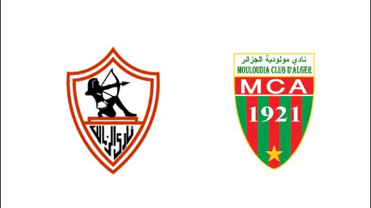 تشكيلة الزمالك و مولودية الجزائر ضمن مباريات دوري أبطال إفريقيا