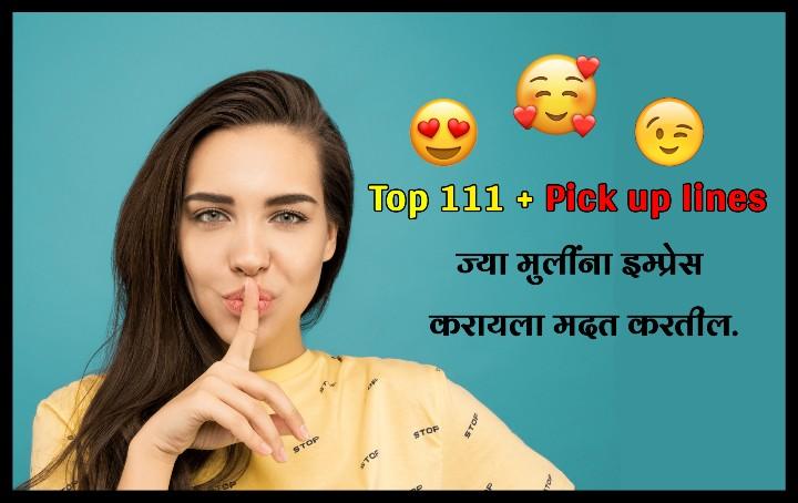 Best up pick 2021 flirting ❤️ lines 505+ Best
