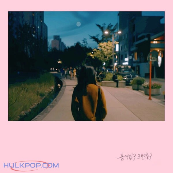 Lovesong – Hongdae Station Exit3 – Single