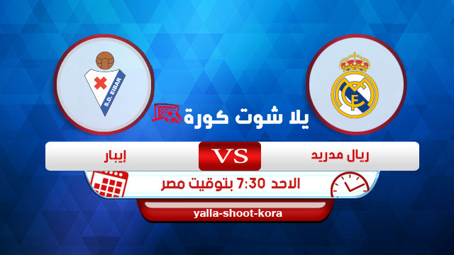 real-madrid-vs-sd-eibar