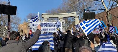 Οι ομογενείς της Νέας Υόρκης στο πλευρό των ελληνικών δυνάμεων που φυλάνε τα σύνορα - Μεγάλη συγκέντρωση (φώτο)