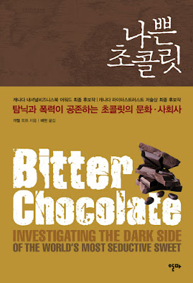 Bitter Chocolate book cover