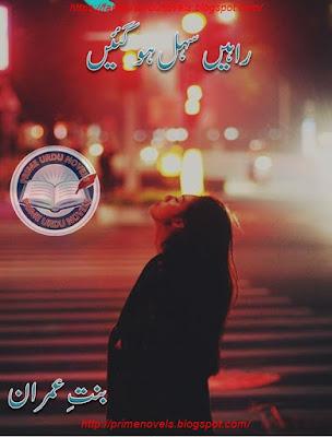 Rahen sahal ho gaen novel by Bint E Imran complete pdf