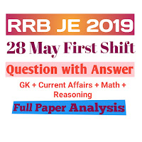 RRB JE 28 MAY 2019 First Shift  ( CBT 1) Question with Answer