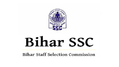 BSSC Sahayak Urdu Anuwadak Recruitment 2019