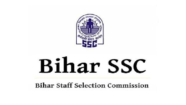 BSSC Sahayak Urdu Anuwadak