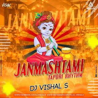 JANMASHTAMI MASHUP (TAPORI RHYTHM) - DJ VISHAL S