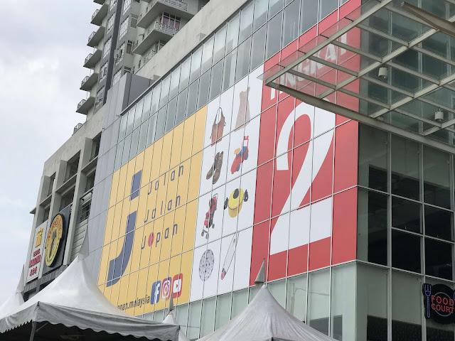 Shopping Jalan Jalan Japan Di M3 Mall Gombak