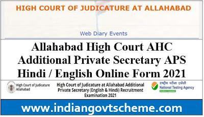 Additional Private Secretary