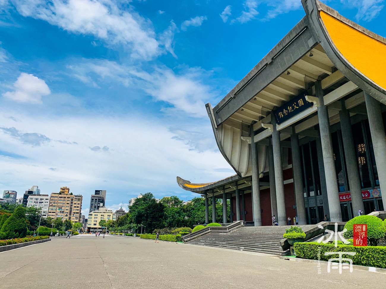 國父紀念館|建築外觀風景