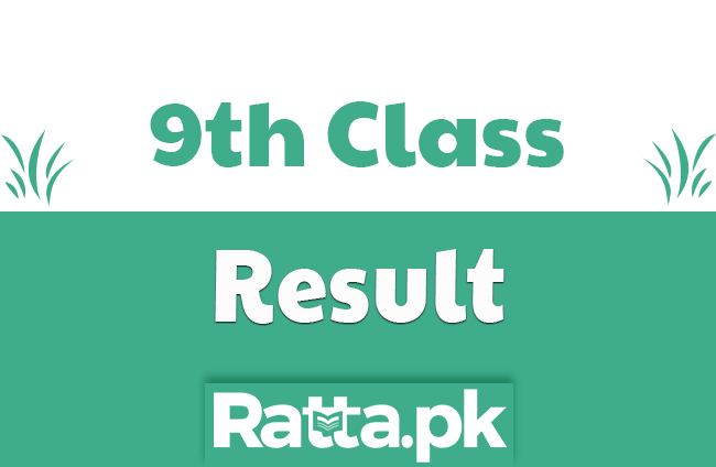 Matric 9th Class Result 2019 All Boards