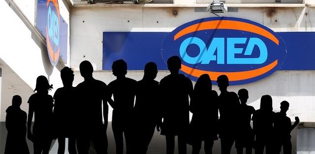 ΟΑΕΔ: Νέα υπηρεσία ηλεκτρονικής δήλωσης παρουσίας επιδοτούμενων ανέργων